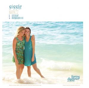 Giggle Marketing Brochure